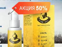 Fish XXL - Активатор Клёва для Рыбалки - Челябинск