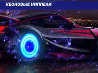 Неоновые Ниппели для автомобилей - Омск